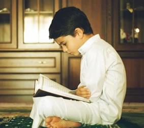 quran-hifz-online