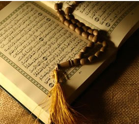 How to learn the Quran in Arabic - Quora